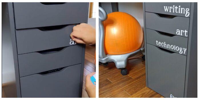 filing cabinet before & after Cricut vinyl